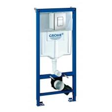Инсталяция Grohe Rapid SL  38772001 3 в 1